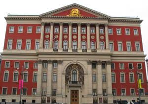 Московское Правительство