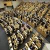Законопроект о банкротстве физлиц